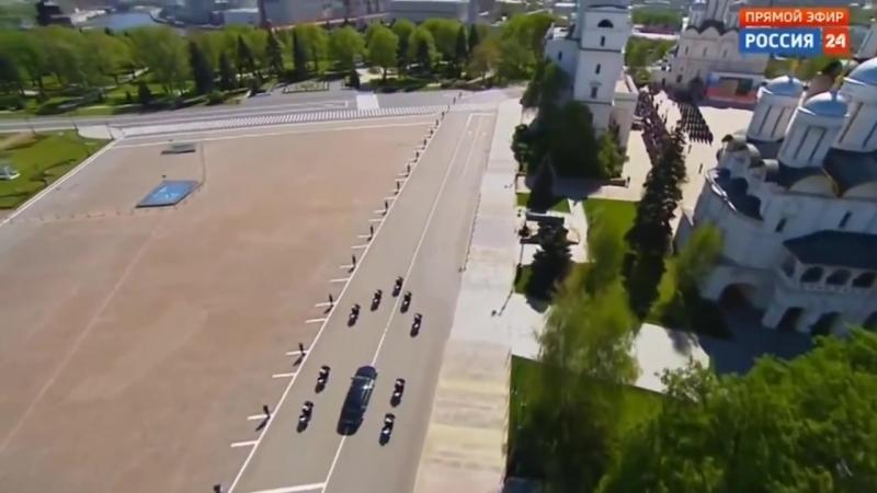 Веселится и ликует весь народ Инаугурация Путина дубль 4