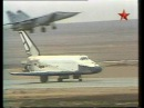 Первый и единственный космический полёт Бурана The only orbital launch of a Buran class orbiter