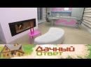«Дачный ответ» Уникальная кухня-гостиная от звезды мирового дизайна с розовым