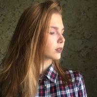 Киврина Анастасия