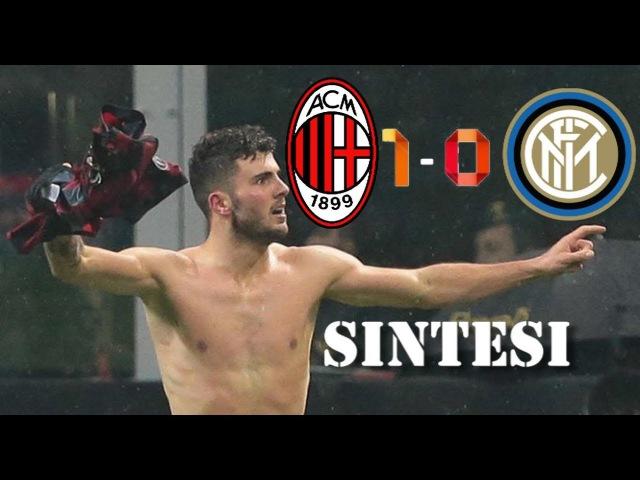 Milan 1 0 Inter dopo i suplementari Ampia Sintesi 27 12 2017
