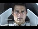 Обливион (2013)— русский трейлер