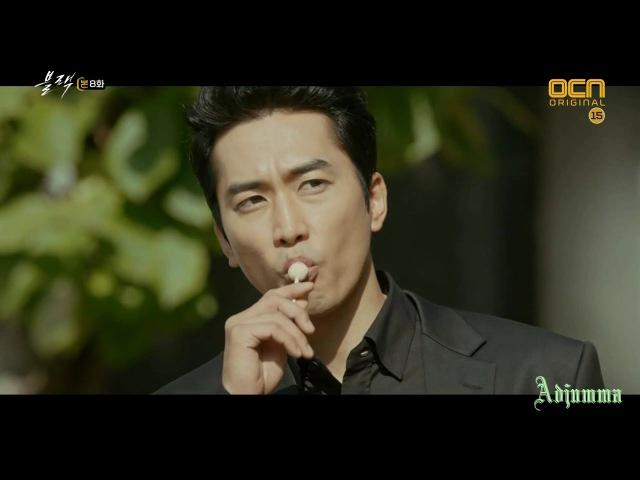 Миссия невыполнима или любовь зла когда любишь жнеца Блэк Сон Сын Хон Го А Ра