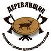 Доски для подачи блюд Новосибирск