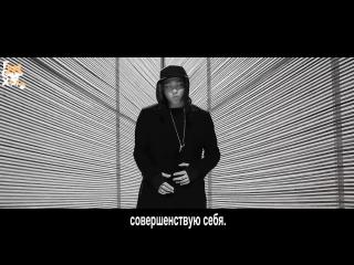 [FSG FOX] Rap Monster (RM) – Do You |рус.саб|