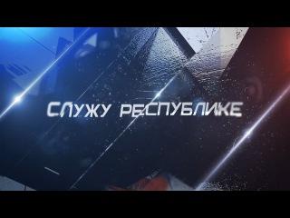 Обстановка в районе пос. Гольмовский. Артиллерия ДНР. Служу Республике.