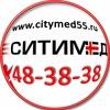 СИТИМЕД (лечебно-диагностический центр)