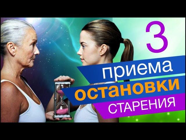 3 приема для повышения клеточной вибрации и остановки старения