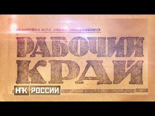 КАК уничтожают СТАРЕЙШУЮ ГАЗЕТУ РОССИИ / РАБОЧИЙ КРАЙ (Ольга Смирнова)
