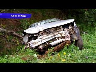 Обзор аварий:  Пенсионер на Ниве врезался в 12ую три пострадавших. Место происшествия