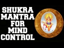 SHUKRA / VENUS MANTRA FOR MIND CONTROL : 108 TIMES : VERY POWERFUL !