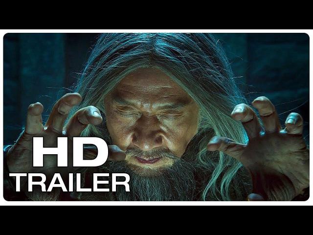 Тайна Печати дракона путешествие в Китай 2018 Русский тизер трейлер Viy 2 Journey to China