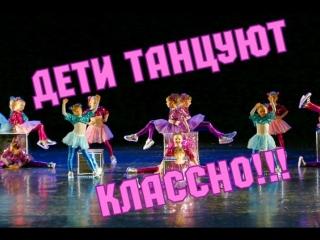 Пиксели      dance-mix, hip-hop - современные танцы для детей
