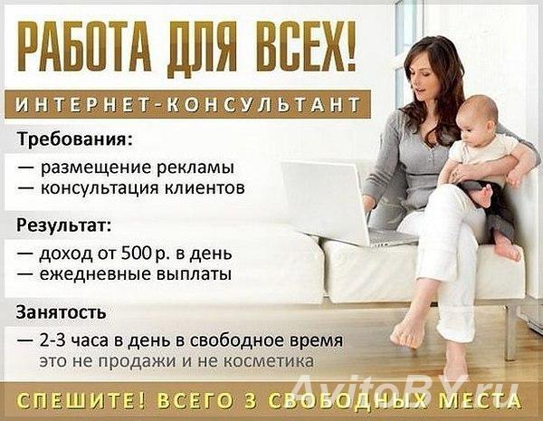 Удаленная работа на дому от прямых работодателей москва работа на фрилансе 2015