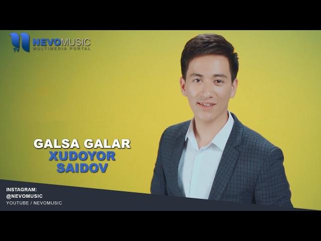 Xudoyor Saidov - Galsa galar | Худоёр Саидов - Галса галар