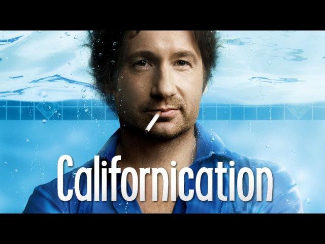 Блудливая Калифорния сериал