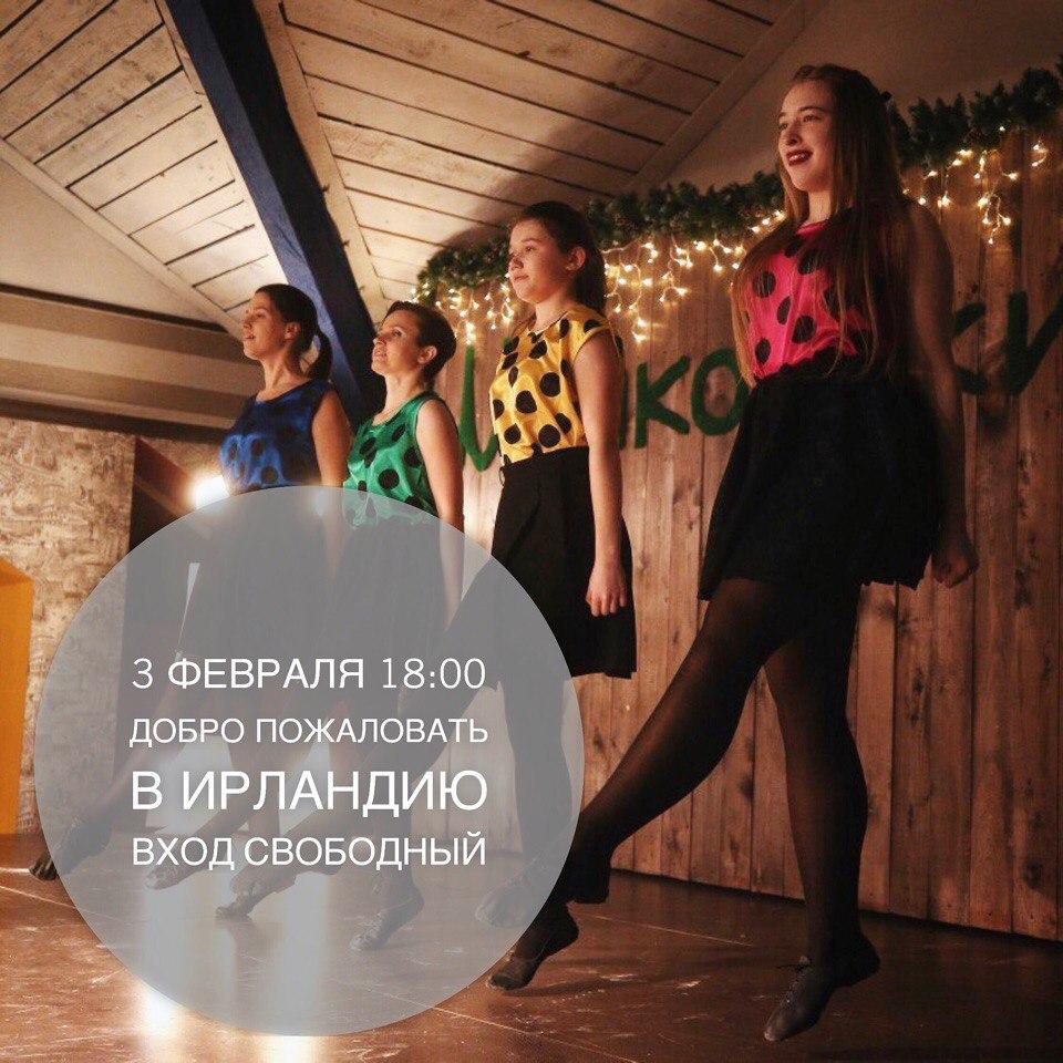 Кондитерская «Бисквит» - Вконтакте