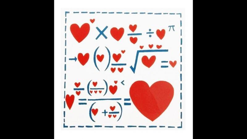 Картинки страничка любви