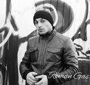 Личный фотоальбом Roman Gasparyan