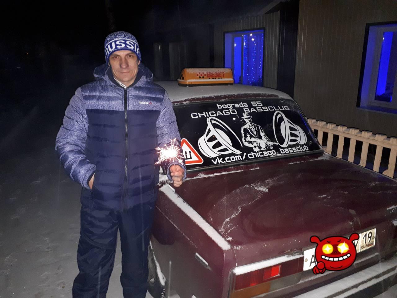 Дима, 38, Chernogorsk