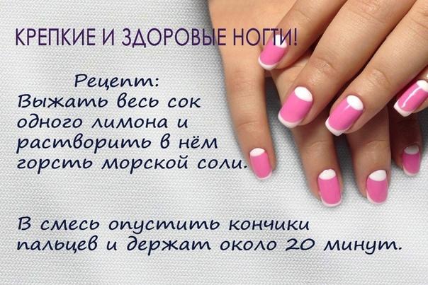 Ногтевой сервис прикольные картинки
