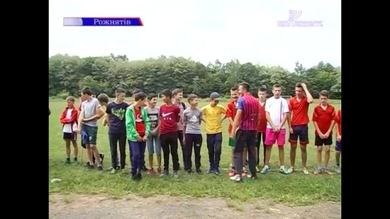 На Рожнятівщині вдруге відбувся районний турнір з футболу присвячений Дню Героя
