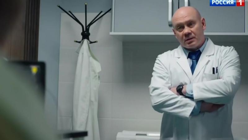 Обзор на плохое Доктор Рихтер Тырса