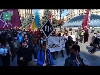 В Киеве митинг: активисты требуют у Рады оружия | 6 октября | Вечер | СОБЫТИЯ ДНЯ | ФАН-ТВ