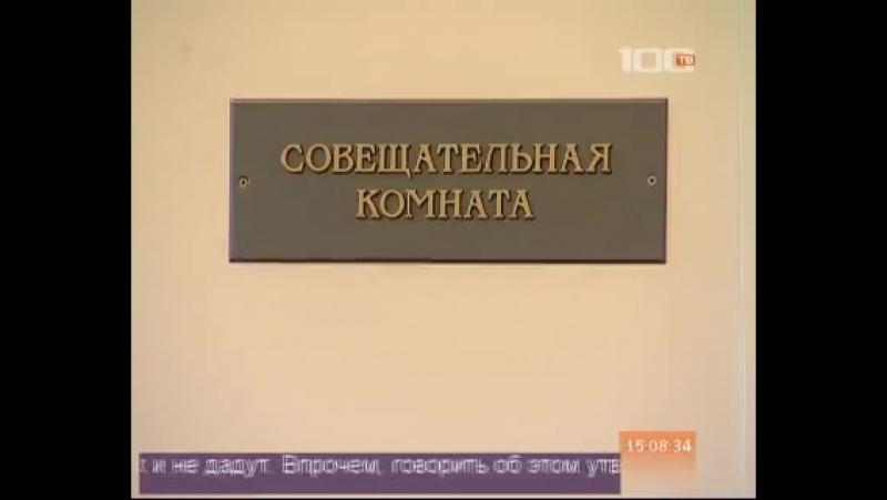 Арбитражный рассмотрел дело о строительстве коттеджей на озере Вероярви