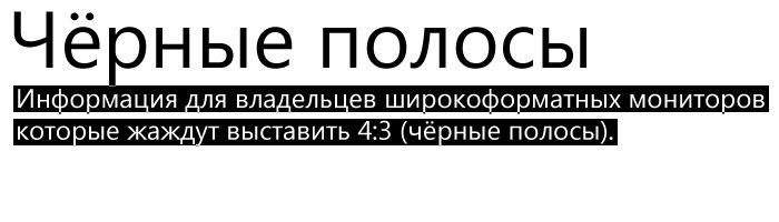 Настройка Counter-Strike 1.6 и всякая полезная информация, изображение №3
