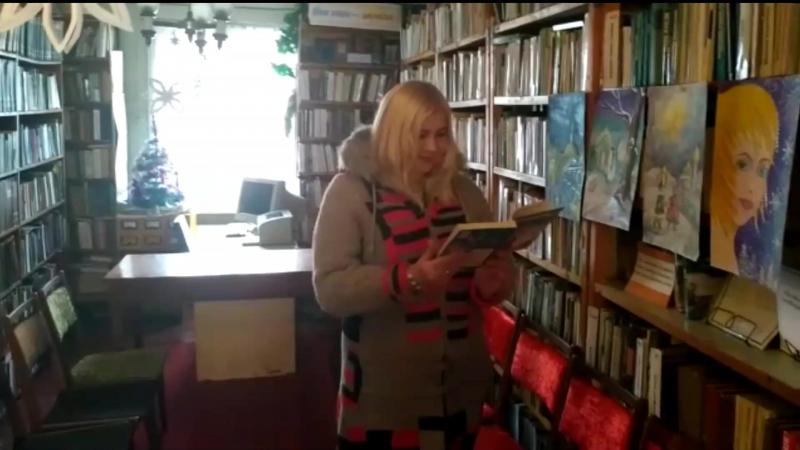 В СТАРІЙ БІБЛІОТЕЦІ Автор i виконавець Свiтлана Коробова вiдеомонтаж Iнгвар Нiтомак