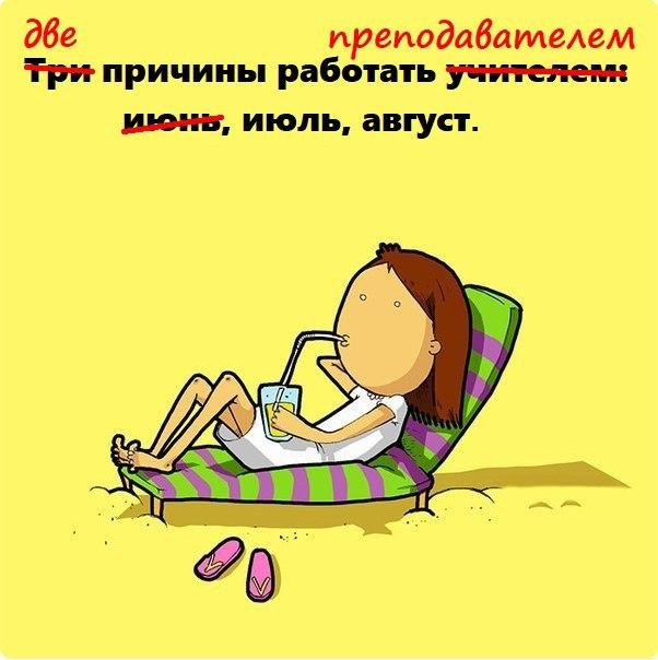 открытка набираемся сил магазин томске