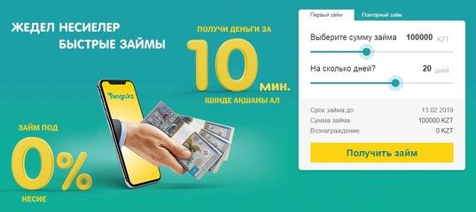 рефинансирование ипотеки росбанк калькулятор онлайн