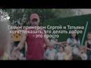 Благотворительный_проект_«Брейк-данс_для_детей» Общественная палата РФ
