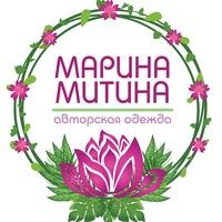 Логотип МАРИНА МИТИНА / Авторские платья