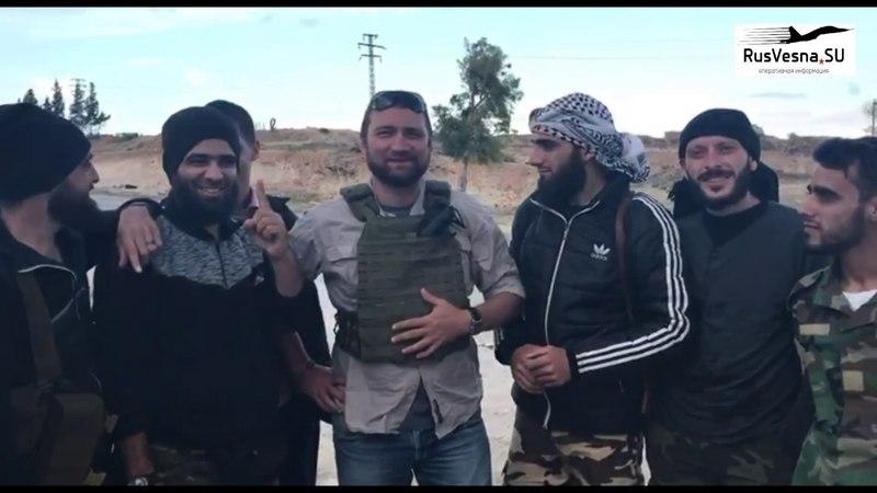 Военкор РусВесны потроллил исламистов депортируемых из котла в Хомсе