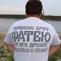 Игорь Фатеев