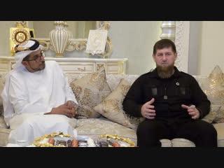 Встреча с президентом Фонда развития Абу-Даби  Мухаммадом Сейф аль-Сувайди.