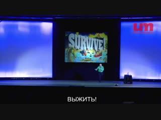Дэвид Айк - Лев Уже Не Спит. Полная Версия от Unseen Matters 2015