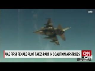 UAE female fighter pilot Mariam Al Mansouri