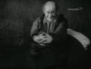 Гобсек 1937