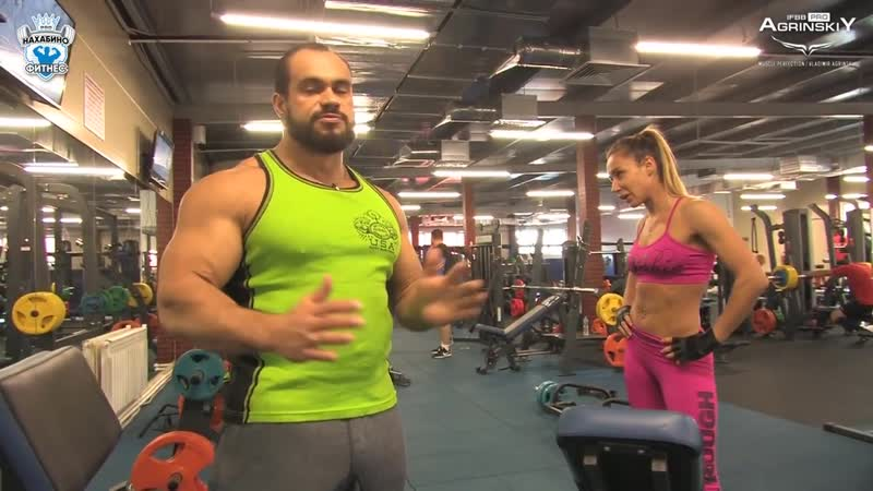 Женская тренировка груди от Владимира Агринского