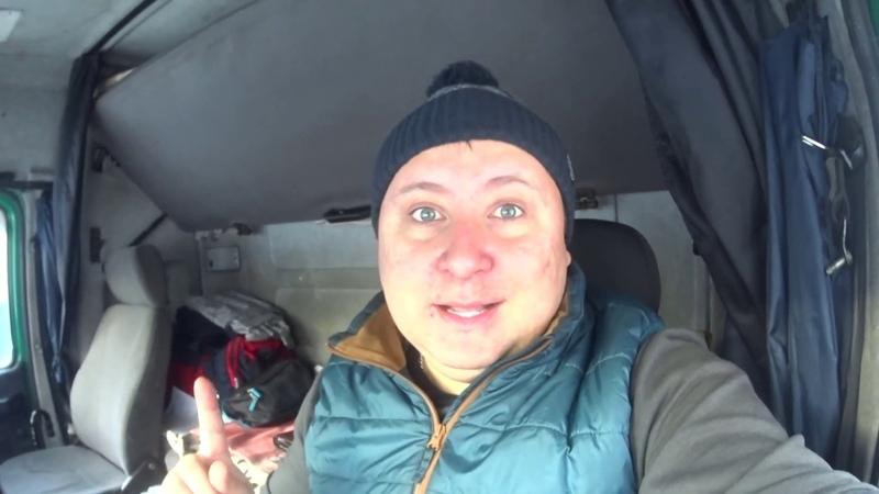 Дальнобой по России 116 Грузимся из Ярославля в Москву на госзнак