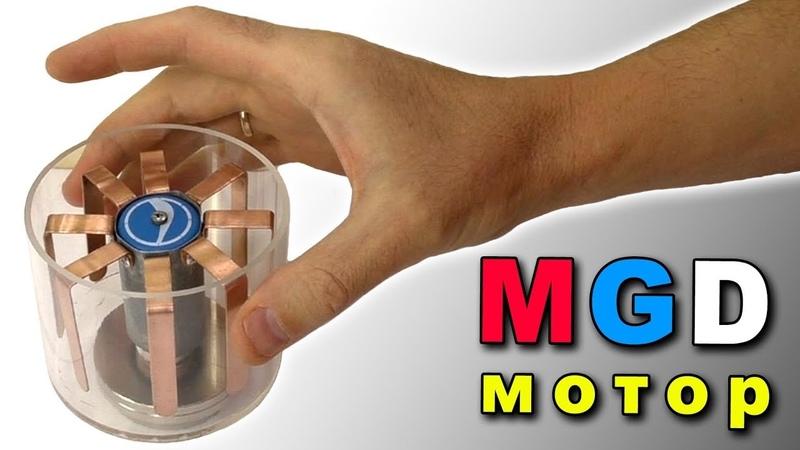 🌑 Как сделать МГД двигатель своими руками Реактор Тони Старка Magnetohydrodynamics Игорь Белецкий