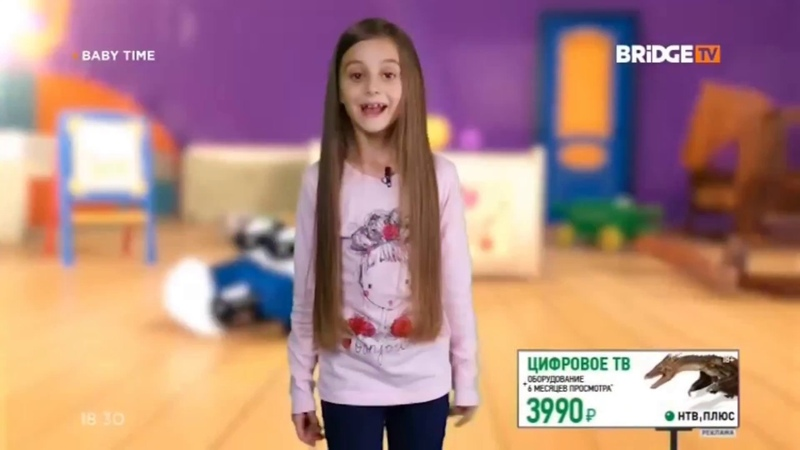 Фрагмент эфира BABY TIME с ведущими на BRIDGE TV (02.11.2018)