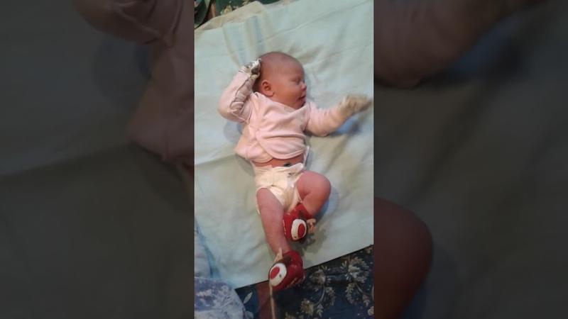 Baby lady RG