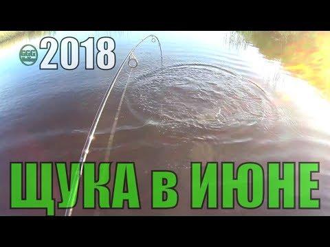 РЫБАЛКА 2018 Как найти И где поймать Щуку река Куланотпес Казахстан GGGKaiSer