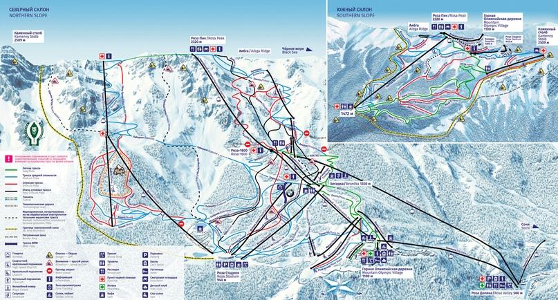 Карта трасс ГЛК Роза Хутор