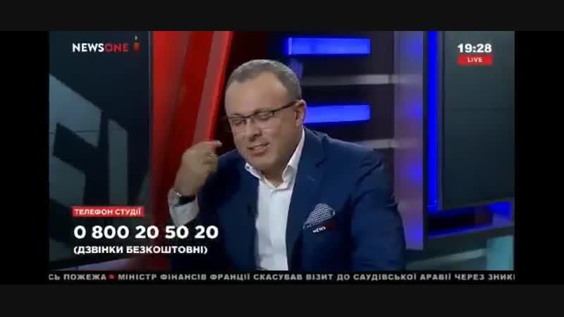 20 лет назад сказал Бжезинский Украина где предательство является нормой общественной морали