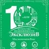 Продажа Аренда Недвижимости Севастополь